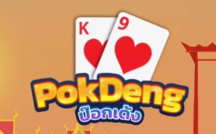 chơi trò pokdeng tại w88